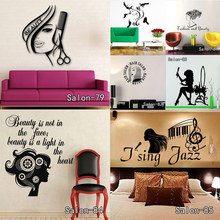 Nail Bar Shop Hair Beauty Salon Wall Art Decal DIY Home Decoration Mural Removable Women Face Eye Spa Salon Comb Wall Sticker