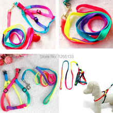 1pc For Your Lovely Pets!Rainbow Color Adjustable Leash/Nylon Dog Rope  FZ1633 KOYUv