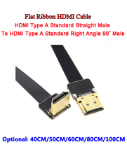 40/50/60/80/100CM HDMI FPV A Male to A Male Down Angled 90 Degree HDTV Flat Cable for Multicopter Aerial Photography CCTV Device(China)