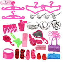 NK 42 Items / Set Doll Accessories Hangers Bag Shoe Earring Bowknot Crown For Barbie Dolls Dress up Best Gift Packs Child Toys