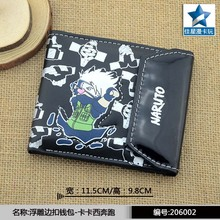 Anime Naruto Shippuden Black Horizontal Button Wallet/Short Purse Embossed with Hatake Kakashi