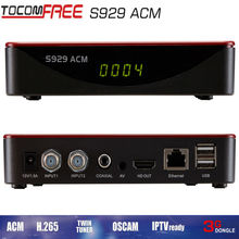 1X 1PC TOCOMFREE S929ACM+1 pcs wifi  Full HD DVB S/S2 Twin Tuner 3G dongle IKS + SKS Chile Brazil South America