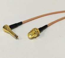 MS-156 MS156 Plug Male To SMA Female Test Probe RG178 Cable Leads 35CM(China)
