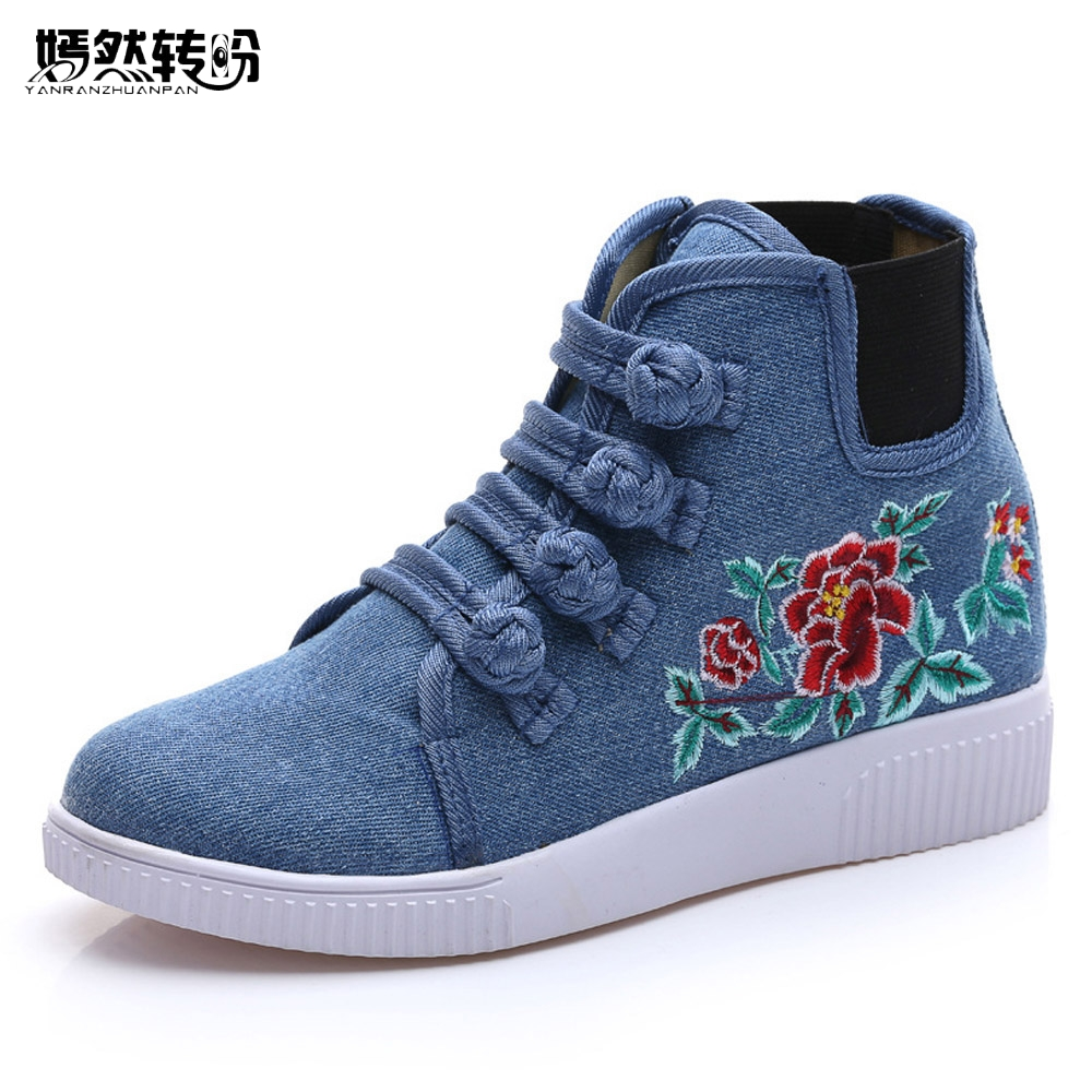 Vintage Women Shoes 2017 Spring Women Flats Floral Old Peking Embroidered Chinese Buckle Casual Travel Single Walking Shoes<br>