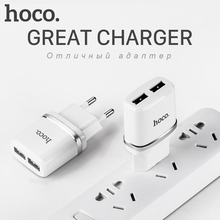 HOCO 5V 2.4A Universal Dual USB Charger Wall Charger EU US UK Plugs Portable for iPhone Samsung Xiaomi Charging Double Adapter(Hong Kong)