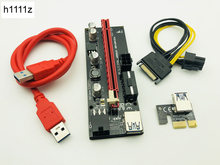 60 см VER009S PCI-E Riser Card 009S PCI Express 1X 16X 4Pin 6Pin SATA Molex power USB 3,0 кабель для ETH EOS Bitcoin Miner Mining(China)