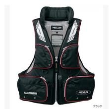 2017 NEW shimano Fishing life jacket buoyancy 120 kg Breathable Vest VF-152G Fishing gear outdoor Breathable Man  Free shipping