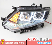 , CHA FOR 2014 15 16 X-TRAIL XTRAIL HEADLIGHT HEADLAMP ASSEMBLY, WITH YELLOW TURN SIGNAL AND BI-XENON Q5 PROJECTOR