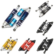 "Universal 12.5"" 320mm Motorcycle Air Shock Absorber Rear Suspension For Yamaha Motor Scooter ATV Quad Black Blue Silver Red D25(China)"