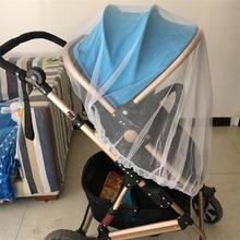 5 Colors 150CM Full Cover Mosquito Net Insect Shield Net Babys Protection Mesh Pushchair Baby Stroller Accessories