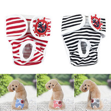 3 Color Pet Puppy Pants Clothes Cotton Physiological Underwear Wrap Strip Pants Pets Sanitary Briefs Pants for Male Dog M-2XL