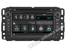 "7"" Special Car DVD for GMC Yukon 2007-2010 & Denali 2007-2010 & Acadia 2007-2010 with Tire Pressure Monitoring System Support"