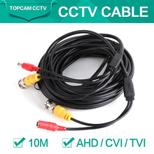10M(33FT) CCTV Cable BNC+DC Connector CCTV Video Power Cable Support For CVI ,TVI,AHD Security Camera OR Array IR CCTV Camera