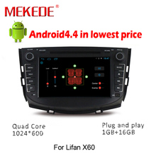 free shipping car radio cassette for Lifan X60 SUV 2011-2012 with russian menu free shipping free map gift support gps dvd radio
