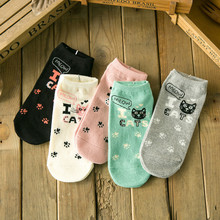 2016 New Fashion High Quality Cotton Socks Women Cute Cat Catoon Women Socks 10 Colors For Choose