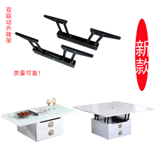 China manufacture High quality lift up coffee table mechanism/folding table Hinge