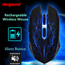 Rechargeable Wireless Mouse wireless mouse game silent mute Mozuo Wrangler wireless charging Gaming Mouse