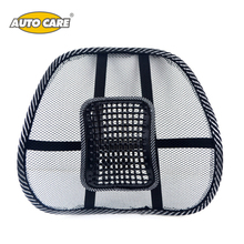 Auto Care Cool Vent Massage Cushion Mesh Back Lumber Support Office Chair Car Seat Pad Car Interior Seat Cushion(China)