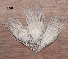 50pcs/lot wholesale 10-15cm / 4-6'' bleached white real peacock tail feathers eye plume fly tying jewelry craft making bulk sale