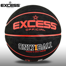Standard Size 7 Men's Women's Basketball Ball Outdoor Indoor Training Leather Basketball Ball With Basket Ball Net+Pin