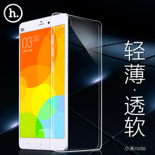 Discount price for Xiaomi Mi Note 5.7'' Original HOCO Brand TPU Clear Transparent Soft Back Cover Phone Case for Xiaomi Mi Note