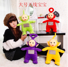 37cm  Cute anime plush Authentic Teletubbies toy stuffed with high quality doll birthday gift for children free shipping