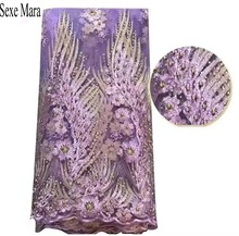 French net lace fabric 2017 latest african lace grey african french embroidered mesh lace fabric for women dress