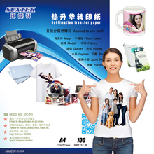 (100sheets/lot) Fast Dry A4 sublimation paper for 3D Sublimation Printing