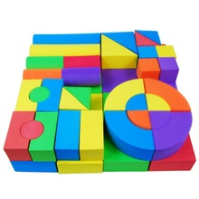 50 PCS Baby Colorful Blocks Matching Sorting EVA Safe Educational Toy Geometry Shape Training Box Building Blocks Exercise(China)