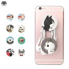 Pop Cute Animal Phone Holder Portable Airbag Stander Hand finger Hold Mobile Phone Sockets Universal Socket for iPhone Xiaomi