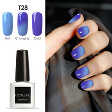 FOCALLURE Beauty Temperature Chameleon Nail Gel Polish UV GeL Nail Soak Off Gel Nail Polish Changing Color Gel(China)