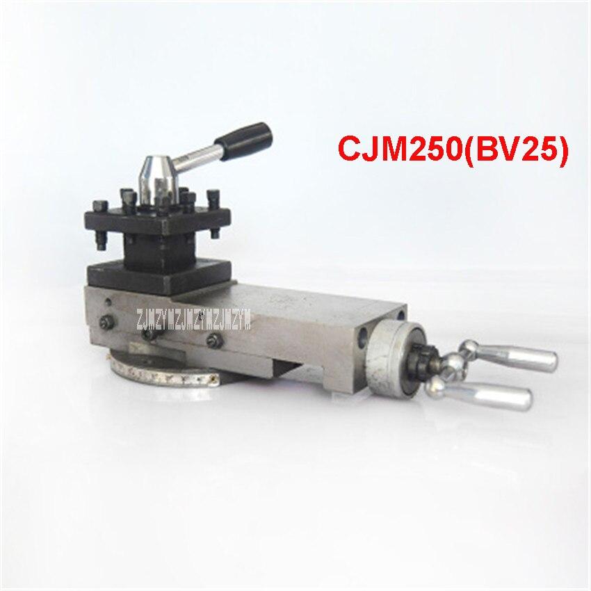 CJM250(BV25)