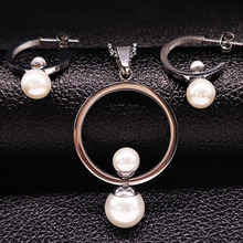 2017 New Fashion Stainless Steel Jewelry Sets Women Silver Color Imitation pearl jewelery Sets conjunto de joyas S176134(China)
