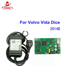 Professional Diagnosis Vida Dice 2014D For Volvo Cars Power Interface For VOLVO VIda Dice Full Chip Firmware Update VIDA IN ONE(China)