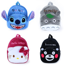 Lovely Children Cartoon Animals Plush Backpacks Stuffed toy shoulder bags for 1-3 years baby totoro /stich /bear /cat/mouse/bee(China)