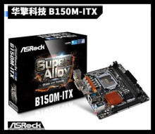 Free shipping ASROCK / ASRock technology B150M-ITX LGA1151 new 6-generation DDR4 mini computer motherboard