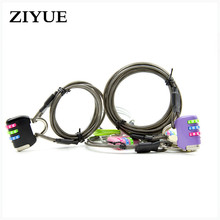 2PCS/LOT Free Shipping 49 Shares Of Environmental Protection Glue Car Clothing Lock Special Wire Rope Cable