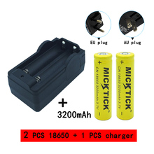 2PCS 18650 3.7V 3200mah Rechargeable Battery lithium li-ion Batteries+18650 Intelligence universal charger AU/EU plug chargers