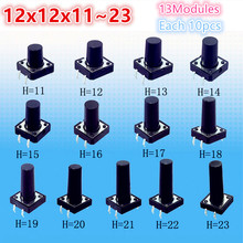 130pcs Assorted Micro Tactile Push Button Touch Tact Switch Kit 12x12x11~23 DIP 4 Pin Home appliances Repair 12*12(China)