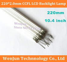 20PCS High Quality Notebook CCFL square screen 220mm*2.0mm CCFL Lamp  / 10 inch 10.4 -inch bright LCD cold cathode lamp