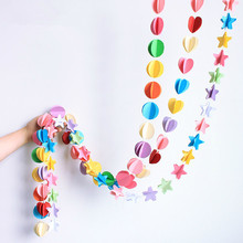 1PC Balloon Hanging Line Paper Garland Ornaments Curtain Wall Pop Disc Party Wedding Room Classroom Decor Wall Decorations 1.8m