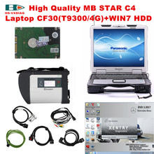 2017 for mercedes benz star diagnosis mb star c4 car tester and with 2017 03 DTS Software 320G HDD Laptop CF30 DHL Free Shipping