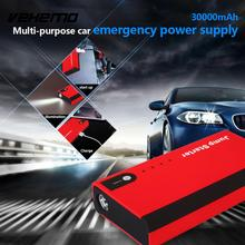 Vehemo with LED Power Kit Power Supply Jump Starter Kit Multi-Function Car Jump Starter Kit Emergency Universal Booster Charger(China)