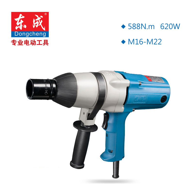 588N.m Electric Wrench M16-M22 Impact Wrench 620W Electric Impact Wrench 19*19mm or 3/4 Square Drive (Free 32mm Sleeve)<br><br>Aliexpress