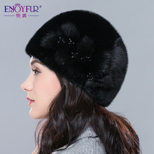 Genuine mink fur hat for women winter imported whole mink fur cap floral pattern 2017 Russian high-end luxury female hats(China)