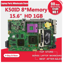 K50ID 1GB 8 Memory for Asus K50I K50IE X5DI K50ID board laptop motherboard mainboard For 60-NZ1MB1000-A03 69N0HUM10A03-01(China)