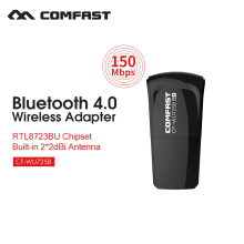 wi-fi network card 150mbps usb bluetooth 4.0 Wireless adapter usb wireless dongle 2.4G lan adapter usb COMFAST CF-WU725B