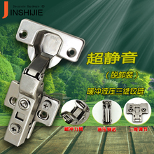 Buffer hydraulic damping hinge door hinge spring wardrobe cabinets plane pipe furniture hardware accessories