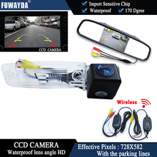 FUWAYDA Wireless Color CCD Chip Car Chip Rear View Camera for KIA SPORTAGE R 2010-2014 + 4.3 Inch rearview Mirror Monitor HD(China)