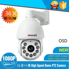 Full Metal1080P 2MP AHD PTZ Camera 36x Zoom Night Vision 150m AHD  Pan/Tilt Support RS485  &Coaxial Cable Control AHD PTZ